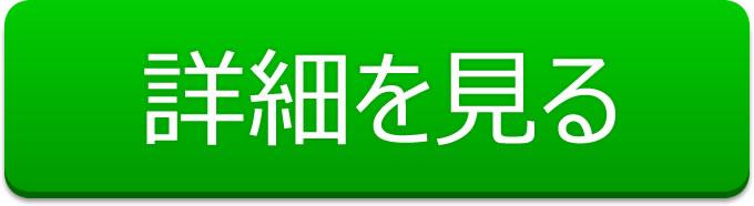 バルクアップHMBプロ詳細