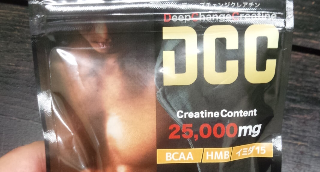 DCCディープチェンジクレアチン