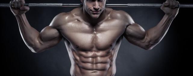 効果が効きやすい身体をつくるその他成分