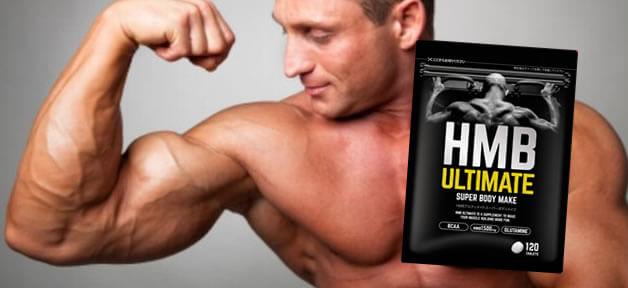 HMBアルティメイトの成分は筋肉にはホントに必要