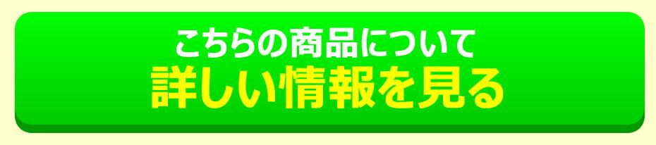 FIRAマッスルサプリ詳細